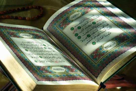 قرآن آنلاین با امکانات ویژه
