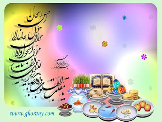 اس ام اس عید غدیر پیامک عید غدیر ...