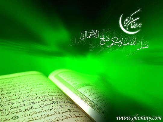 تفسير قرآن